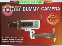 Реалистичная беспроводная манекен-камера Realistic looking wireless dummy camera РТ-1400А