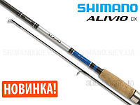 Спиннинг SHIMANO ALIVIO DX 240L (3-15 гр)