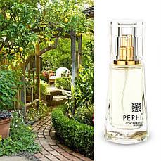 Perfi №4 (Dolce&Gabbana - Light blue) - концентрированные духи 33% (30 ml)