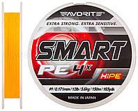 Шнур Favorite Smart PE 4x 150м (оранж.) #1.0/0.171мм 5.6кг