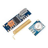 Передатчик и приемник (Передатчик STX882+Приемник SRX882)