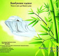 Одеяло бамбуковое Love You 155х215см