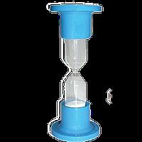 Песочные часы процедурные тип 2-5 (10 мин.), Стеклоприбор