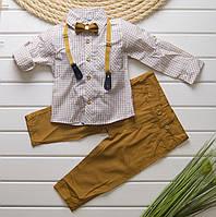 Нарядный костюм   для мальчика с рубашкой, брюками и бабочкой  размер 1- 4