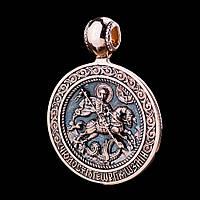 Золотая подвеска Геогрий Победоносец