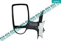 Зеркало заднего вида наружное/боковое электрическое левое ( подогрев) AL9227960 Ford TRANSIT 2000-2006, Ford TRANSIT 2006-