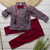 Нарядный костюм   для мальчика с рубашкой, брюками и бабочкой на  5-8 лет