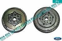 Маховик сцепления демпферный D240 2S716477FE Ford TRANSIT 2000-2006, Ford MONDEO III 2001-2007