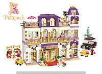 "Конструктор Lepin 01045 ""Гранд-отель в Хартлейке"" (аналог LEGO Friends 41101), 1676 дет"