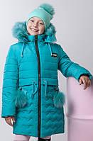 Зимнее пальто  для девочки Тифани (98-128р).