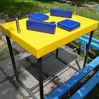 Стол для армрестлинга Троян (разборной)