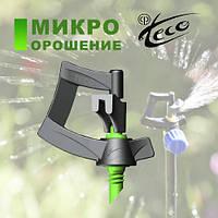 Микроспринклер Orbita Teco 1,3 мм, 6,0-7,2 м, 86 л/ч, 2 бар, 0,5м , 4мм
