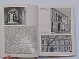 Тимофеенко В. Одесса. Архитектурно-исторический очерк, фото 4