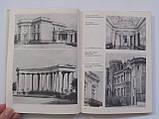 Тимофеенко В. Одесса. Архитектурно-исторический очерк, фото 5