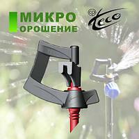 Микроспринклер Orbita Teco 1,5 мм, 6,4-8,0 м, 117 л/ч, 2 бар, 0,5м, 4мм
