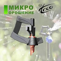 Микроспринклер Orbita Teco 1,8 мм, 6,8-8,4 м, 154 л/ч, 2 бар, 0,5м, 4мм