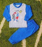 Пижама для мальчиков (начес) на рост 80-122 см