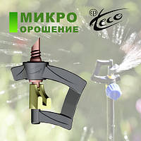 Микроспринклер Orbita для теплиц 0,9 мм, 5,8 м, 38 л/ч 2 бар, 4мм
