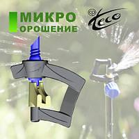 Микроспринклер Orbita перевернутый 1,0 мм, 5,9 м, 47 л/ч 2 бар, 4мм
