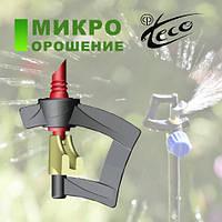 Микроспринклер Orbita для теплиц 1,5 мм, 7,0 м, 117 л/ч 2 бар, 4мм