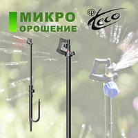 Микроспринклер Orbita на стойке 200 мм, 8,1 м 117 л/ч, 2 бар