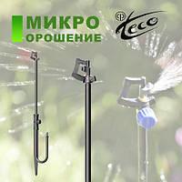 Микроспринклер Orbita на стойке 310 мм, 8,2 м 117 л/ч, 2 бар