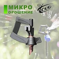 """Микроспринклер Orbita """"стандарт"""" 0,9 мм, 5,3-5,6 м, 38 л/ч, 2 бар, 0,4м, 4мм"""