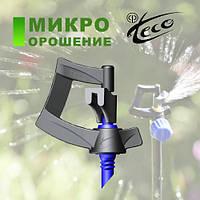 Микроспринклер Orbita 1,0 мм, 5,4-5,7 м, 47 л/ч, 2 бар, 0,4м, 4мм