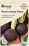 """Семена редьки зимней Черной, среднеспелый, 2 г, """"Бадваси"""", Традиция"""