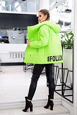Женская куртка Follow me, фото 3