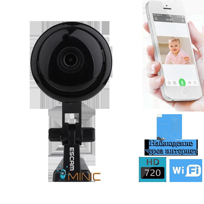 Wi-Fi мини видеоняня Escam Button Q6 IP камера видеонаблюдения