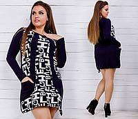 Платье (50-52, 54-56, 58-60,62-64) —  кукуруза  купить оптом и в розницу в одессе  7км