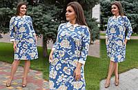 Женское Платье с воротничком и манжетами БАТАЛ