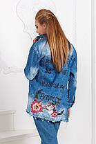 ДТ7142  Джинсовая куртка удлиненная, фото 3