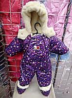 Детский зимний комбинезон трансформер Блеск
