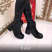 Ботинки из натуральной кожи 1007 (ДБ)