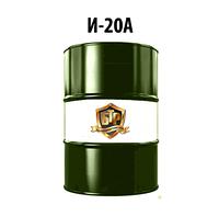 Индустриальное масло БТР И-20А (200л.\180кг)