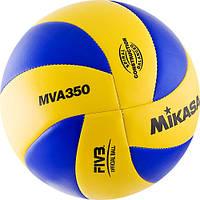 Волейбольные мячи (d)