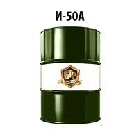 Индустриальное масло БТР И-50А