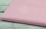 Бязь в мелкую клеточку розового цвета (№61а)., фото 5