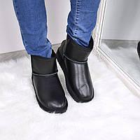 Угги женские UGG короткие кожа 3605 40 размер, зимняя обувь