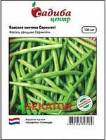 "Семена фасоли Серенгети, ранний, 100 шт, ""Syngenta"", Нидерланды"