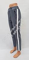 Стильные женские штаны оптом и в разницу
