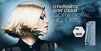 """Отличная новость для """"Блондинок"""""""