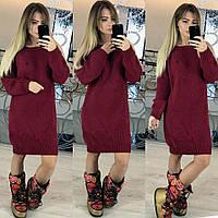 Платье пр-во Турция ткань: плотная вязка 50%-шерсть 50%-акрил Цвет- черный , бордо , серый
