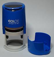 Colop R40 оснастка для круглой печати