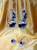 """Свадебные бокалы """"Бабочка"""" в синем цвете."""