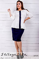 Строгий костюм баска с юбкой большого размера белый с синим