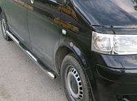 Боковые пороги (труба) VW Transporter T5
