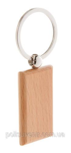 Прямокутний дерев'яний брелок